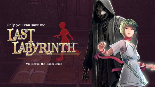 Last Labyrinth launches November 13