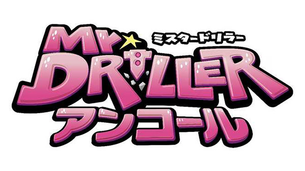 Mr. Driller Encore