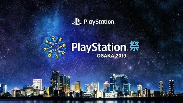 PlayStation Matsuri Osaka 2019
