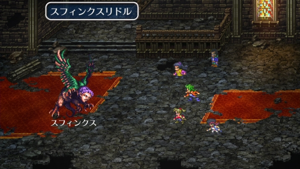 Romancing SaGa 3 remaster screenshots - characters, comparisons, battle system, mini-games, and new dungeon - Gematsu