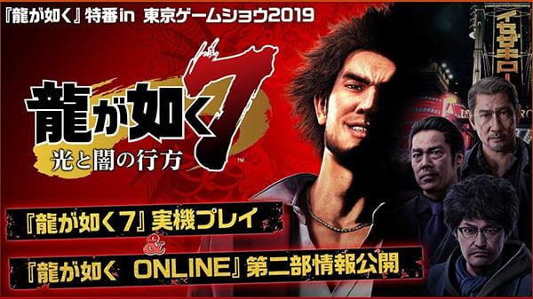 Yakuza: Like a Dragon Live Gameplay and Yakuza Online Second Part News