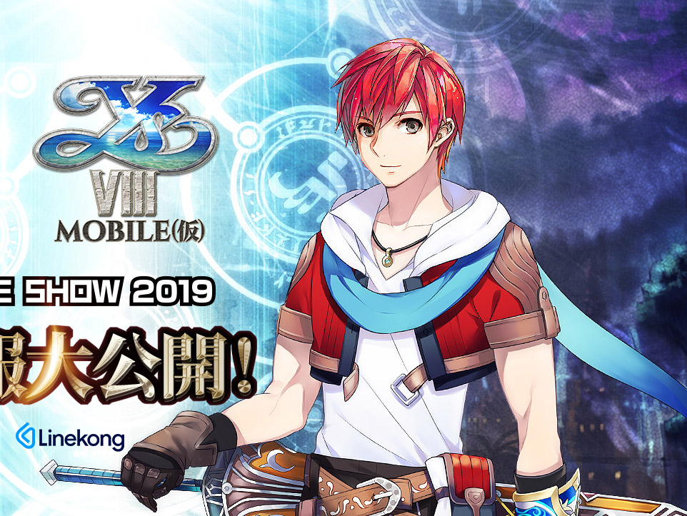 Ys VIII Mobile launches in 2020, playable at TGS 2019 - Gematsu