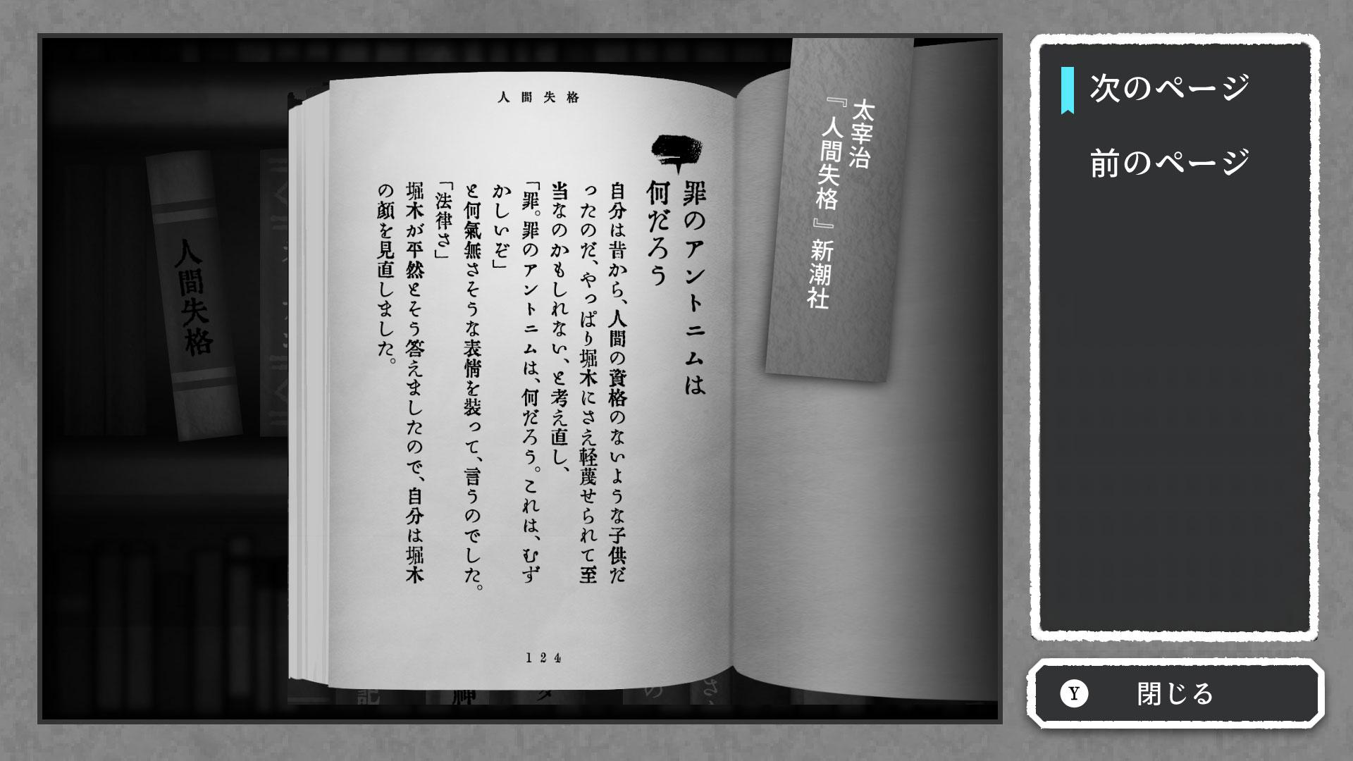 Alter-Ego-S_2019_09-02-19_004