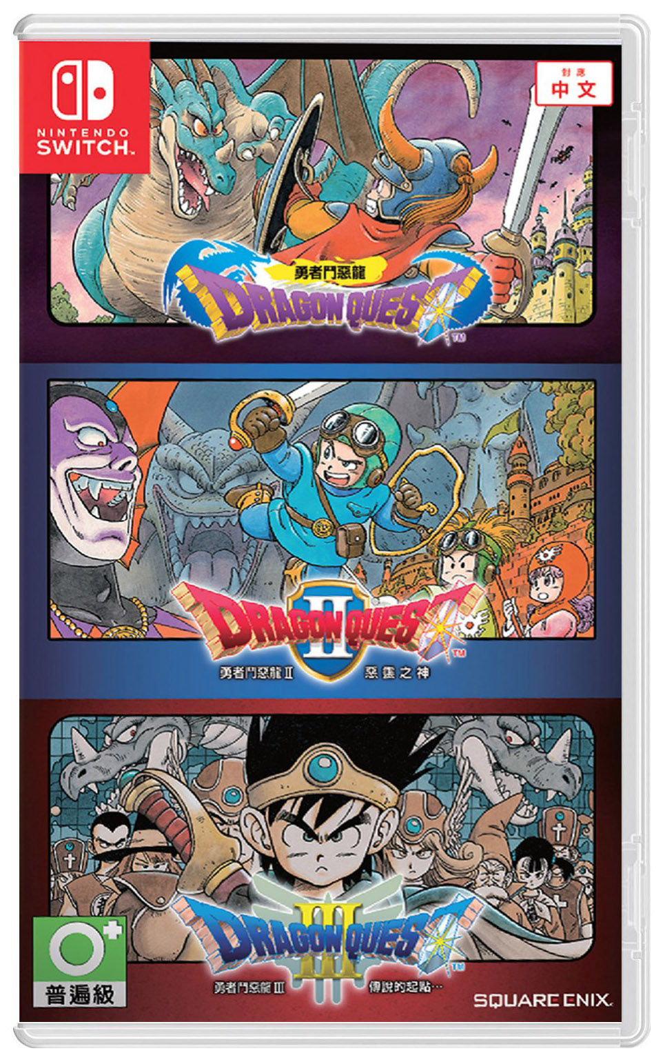 Dragon-Quest-123-Collection_10-03-19.jpg