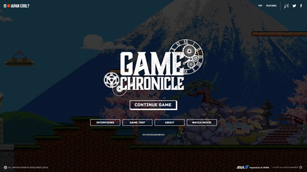 Game Chronicle by ANA