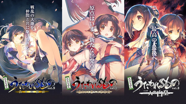 Utawarerumono: Prelude to the Fallen, Mask of Deception, and Mask of Truth