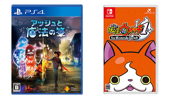 This Week's Japanese Game Releases: Concrete Genie, Yo-kai Watch 1 for Nintendo Switch, more