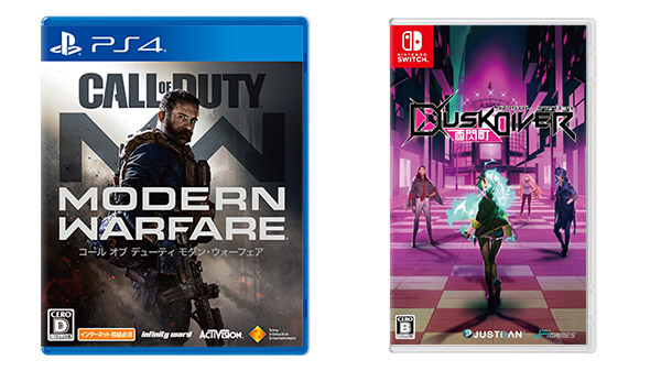 This Week's Japanese Game Releases: Call of Duty: Modern Warfare, Dusk Diver, more