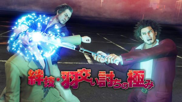 Yakuza: Like a Dragon details 'Bonds' system - Gematsu