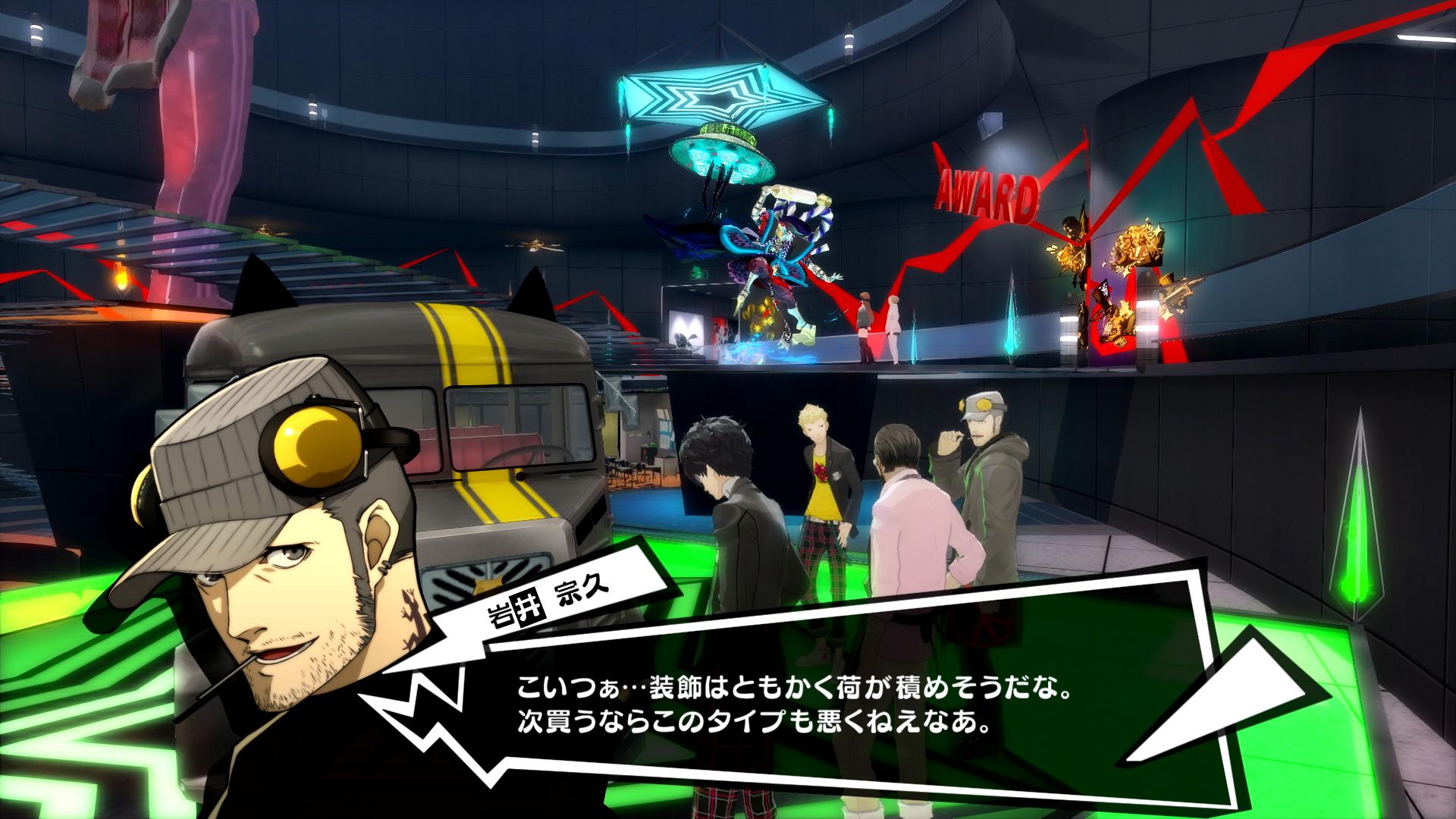 Persona-5-Royal_2019_10-03-19_003