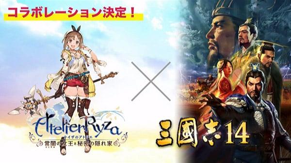 Atelier Ryza x Romance of the Three Kingdoms XIV collaboration announced