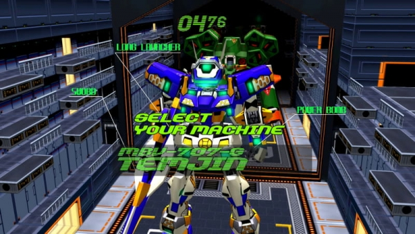 Cyber Troopers Virtual-On Masterpiece 1995~2001
