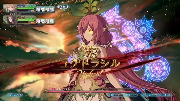 Granblue Fantasy: Versus 'RPG Mode' Yggdrasil boss battle gameplay - Gematsu