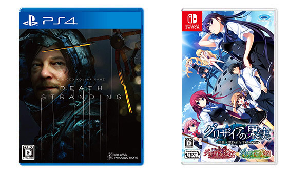 This Week's Japanese Game Releases: Death Stranding, The Grisaia Trilogy, more