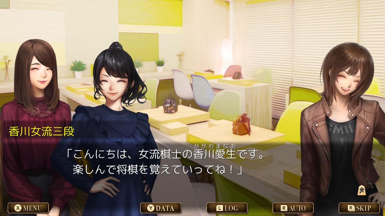 Senri-no-Kifu-Gendai-Shougi-Mystery_2019_11-07-19_011