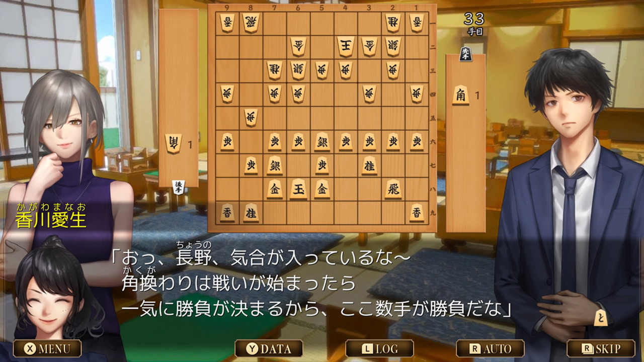 Senri-no-Kifu-Gendai-Shougi-Mystery_2019_11-07-19_007