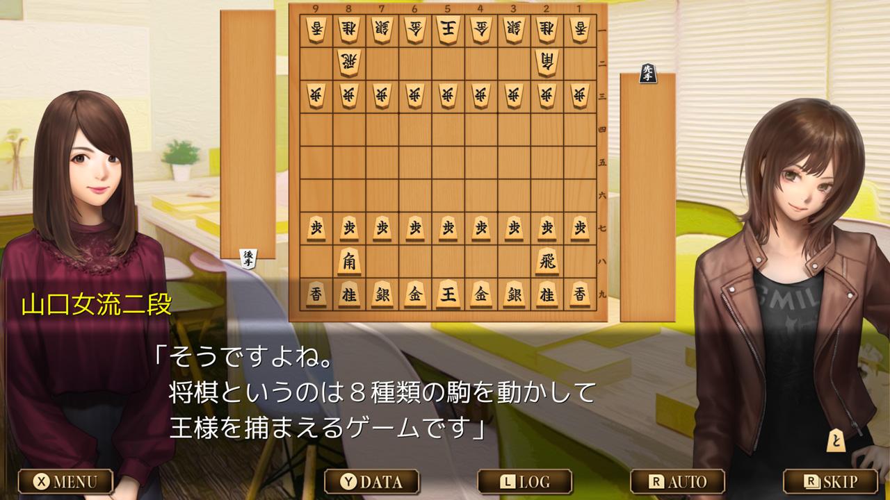 Senri-no-Kifu-Gendai-Shougi-Mystery_2019_11-07-19_008