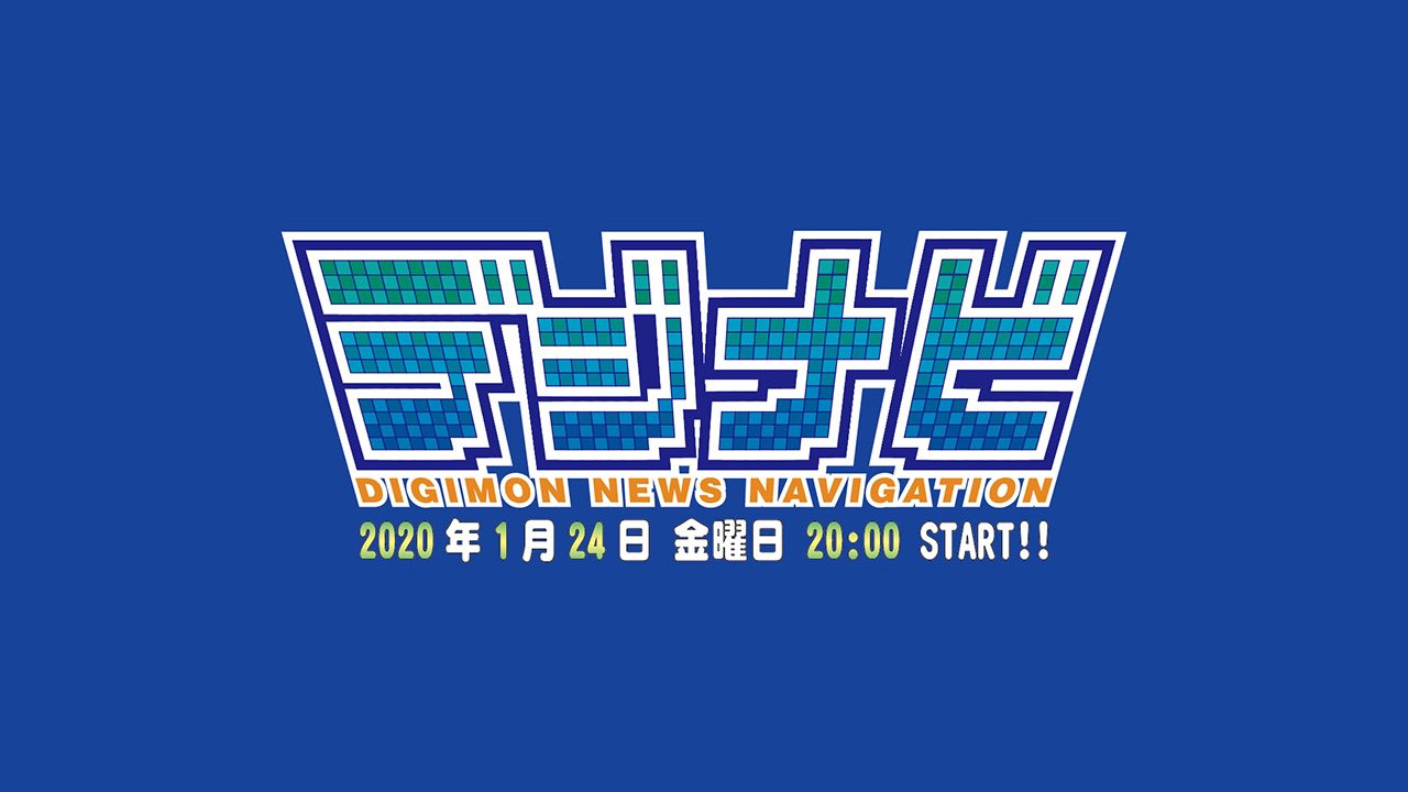 DigiNavi: Digimon News Navigation