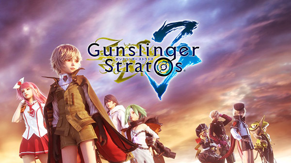 Gunslinger Stratos
