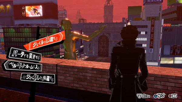 Persona 5 Scramble: The Phantom Strikers gameplay - Shibuya and Sendai Jails - Gematsu