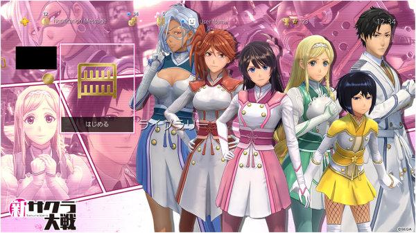 Project Sakura Wars