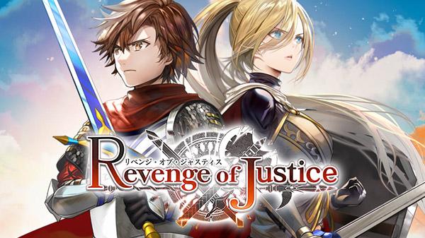 Revenge of Justice