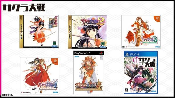 Sakura Wars Series