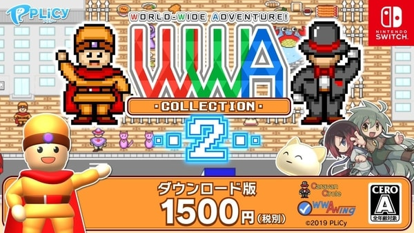 World Wide Adventure! Collection 2