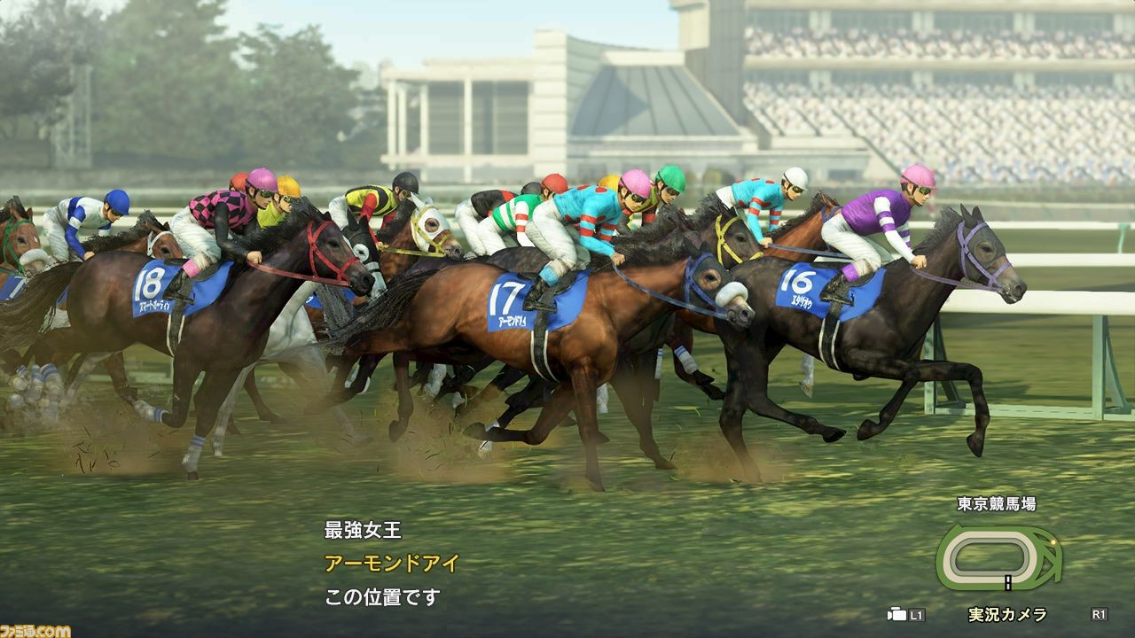 Winning Post 9 2020 Announced For Ps4 Switch And Pc Gematsu