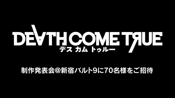 Death Come True Presentation Event