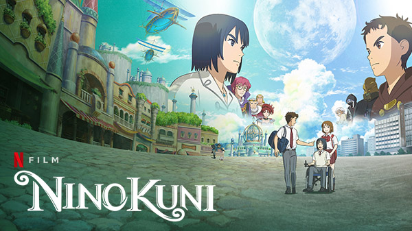 Ni no Kuni Anime Movie