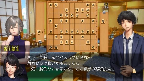Senri no Kifu: Gendai Shougi Mystery