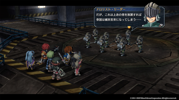 The Legend of Heroes: Zero no Kiseki and Ao no Kiseki