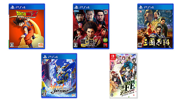 This Week's Japanese Game Releases: Dragon Ball Z: Kakarot, Yakuza: Like a Dragon, Tokyo Mirage Sessions #FE Encore, more