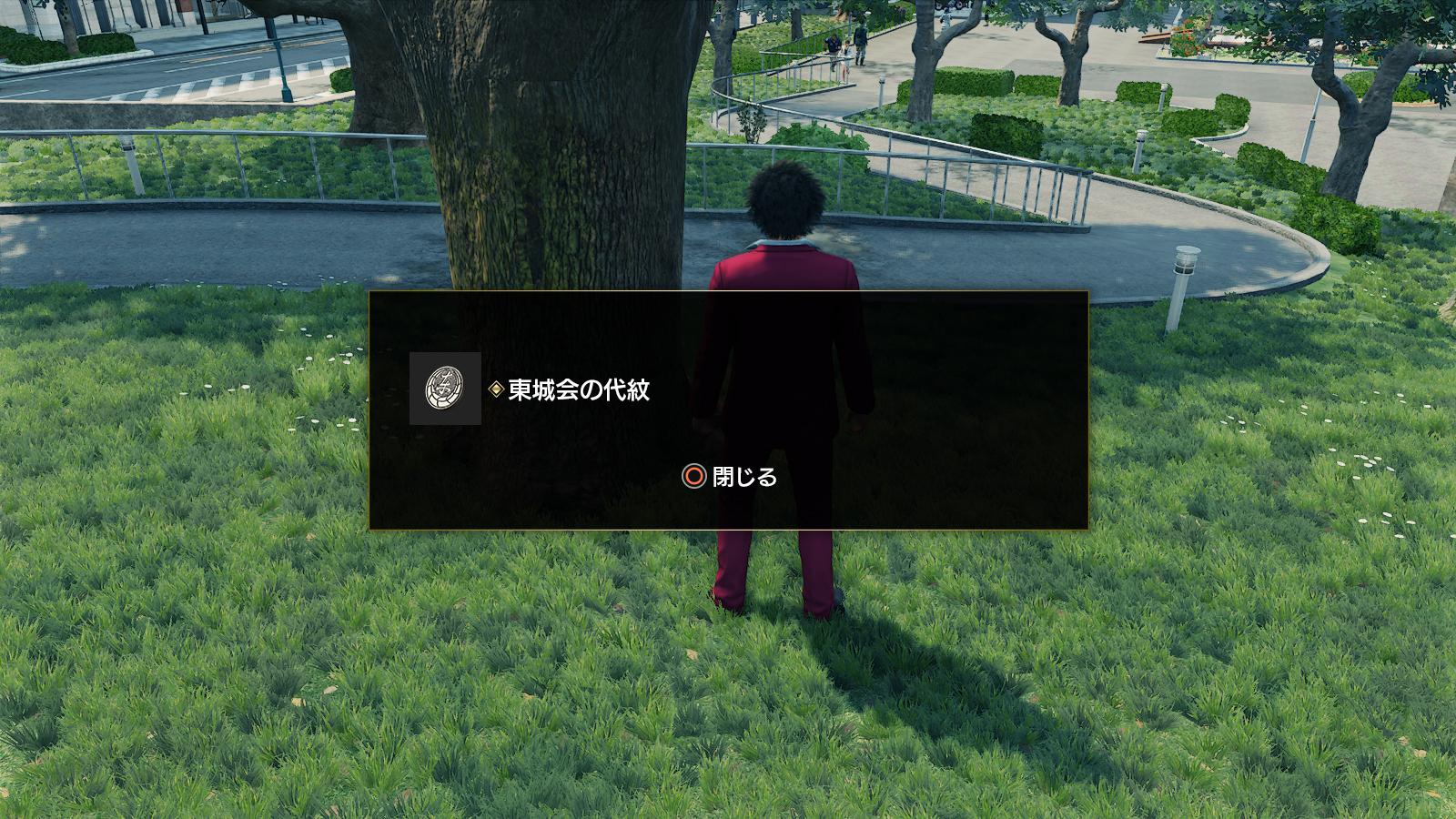 Yakuza-Like-a-Dragon_2020_01-14-20_002