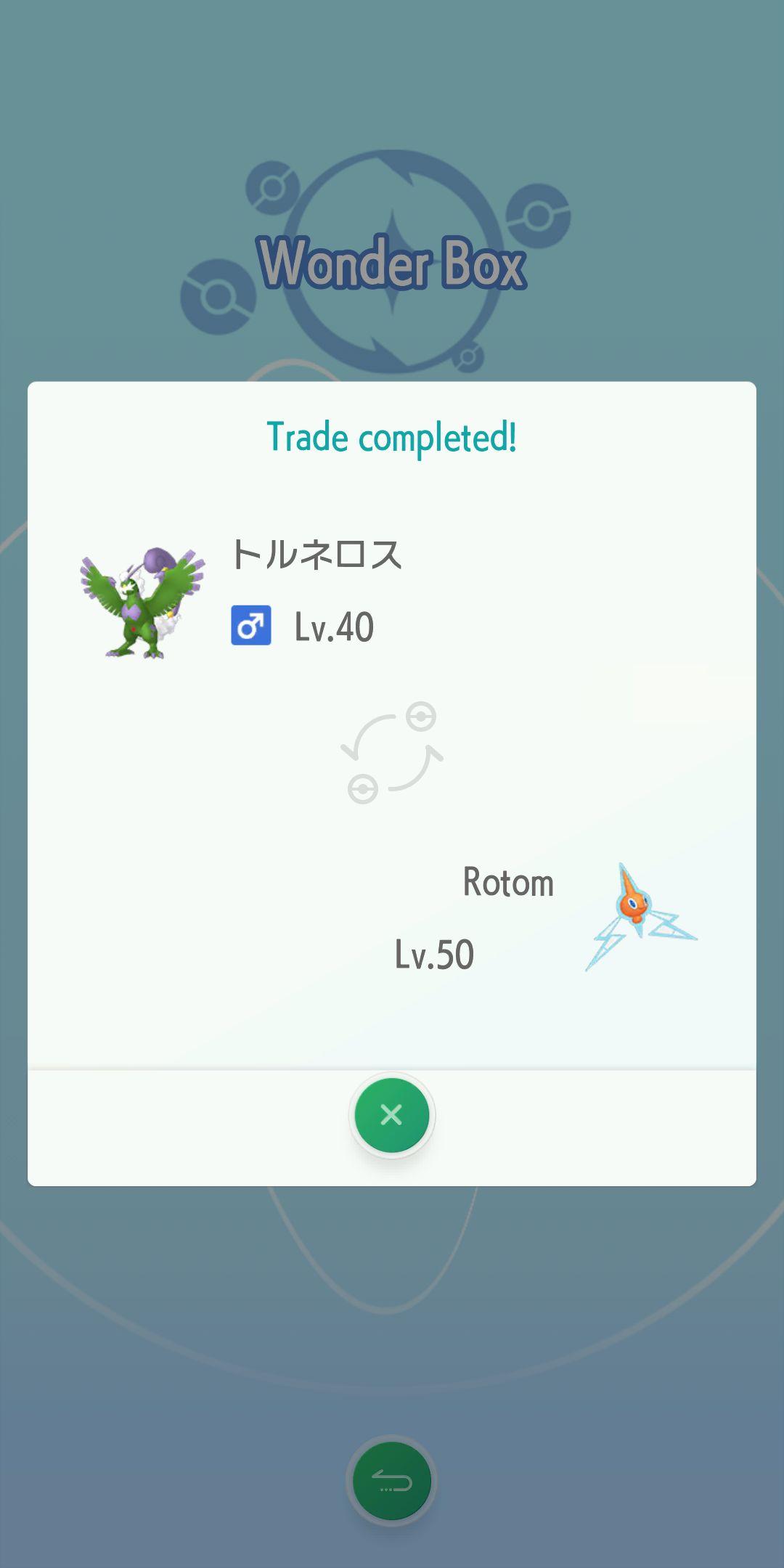 Pokemon-Home_2020_01-28-20_009