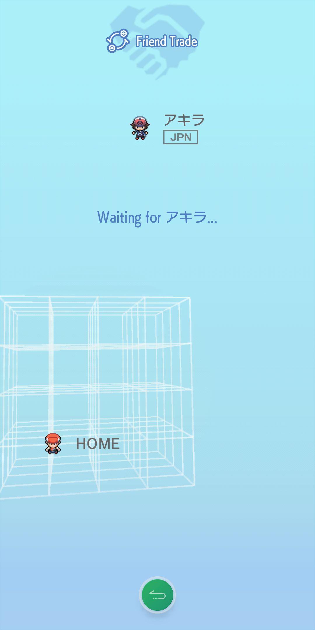 Pokemon-Home_2020_01-28-20_017