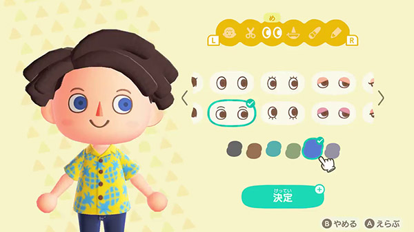 Animal Crossing New Horizons Character Customization Gameplay