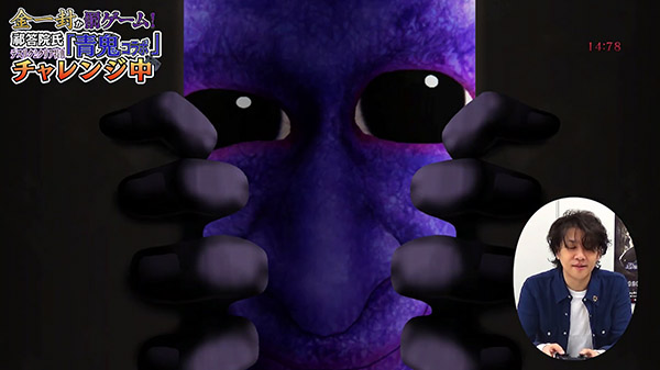 Death End Re Quest 2 11 Minutes Of Ao Oni Collaboration Gameplay