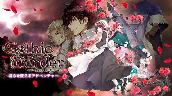 Gothic Murder: Unmei o Kaeru Adventure