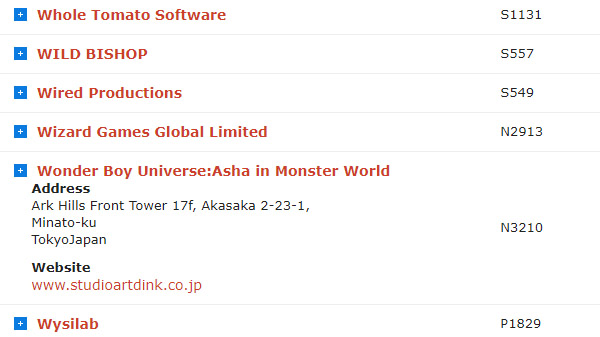 Monster World IV