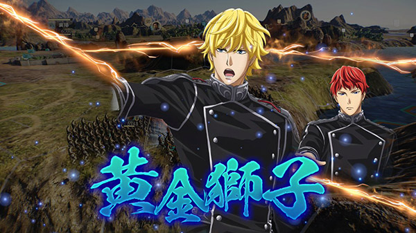 Romance of the Three Kingdoms XIV x Legend of the Galactic Heroes