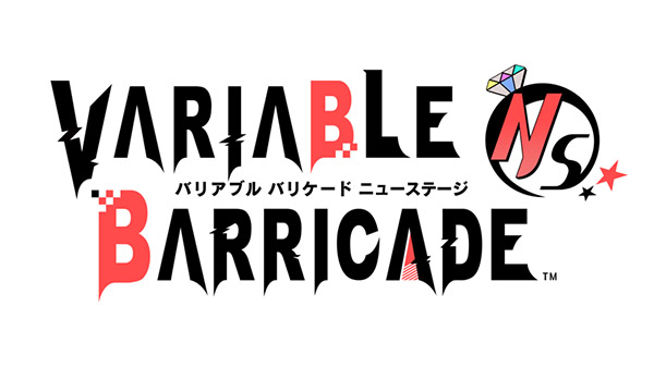 Variable Barricade NS