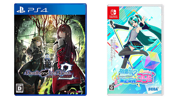 This Week's Japanese Game Releases: Death end re;Quest 2, Hatsune Miku: Project Diva MegaMix, more