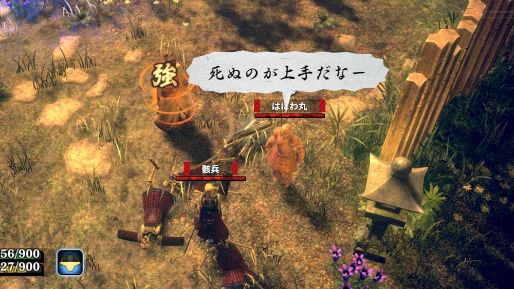 Katana-Kami-A-Way-of-the-Samurai-Story_2020_02-07-20_002