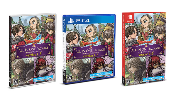 Dragon Quest X All In One Package Version 1 to 5
