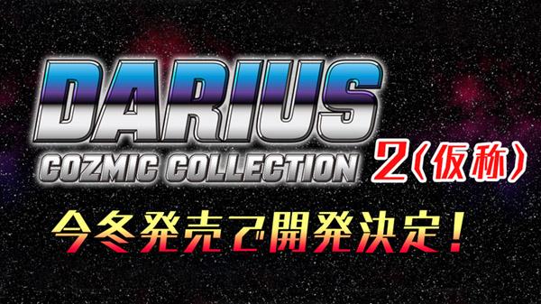 Darius Cozmic Collection 2