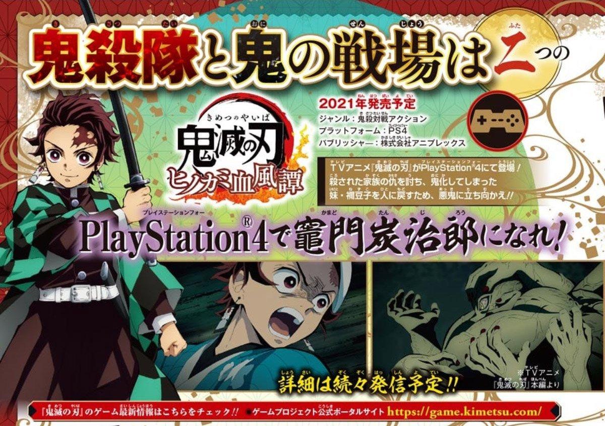 Demon Slayer Kimetsu No Yaiba Games Announced For Ps4 Ios And