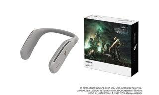 Wearable Neck Speaker Final Fantasy VII Remake Edition