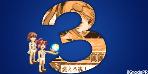 G-Mode Countdown